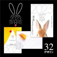 ETO Series 2020